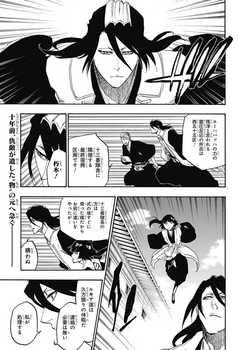 ブリーチ 最終回 画像 ネタバレ686画バレ 織姫一護ルキア恋次『結婚』3.jpg