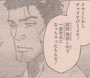 ブリーチ ネタバレ 最終回 686 画バレ6.jpg