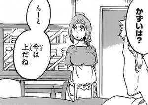 ブリーチ ネタバレ 最終回 686 画バレ かずい.jpg